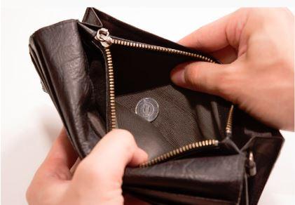 お金がない財布