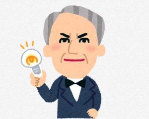 エジソンのイラスト