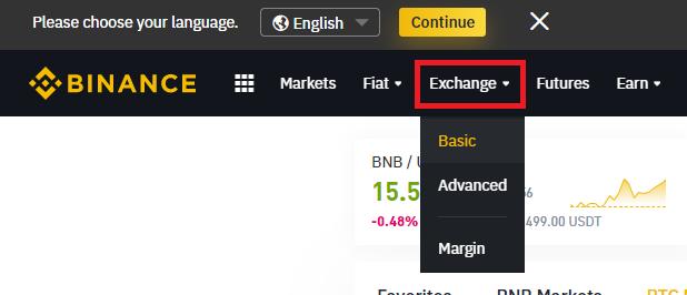 バイナンス取引所での仮想通貨購入方法