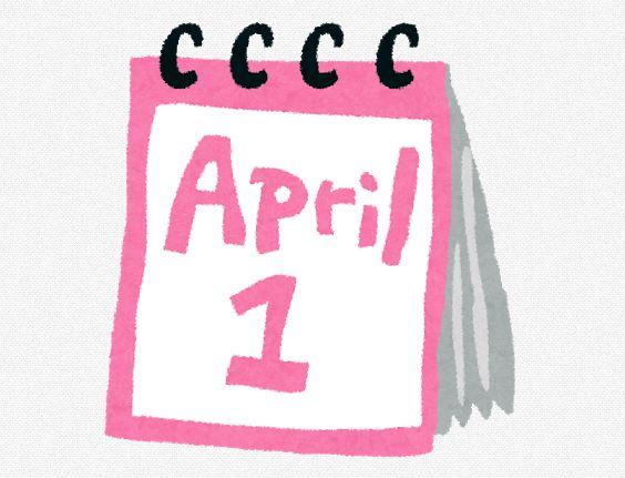 エイプリルフールのイラスト「4月1日のカレンダー」