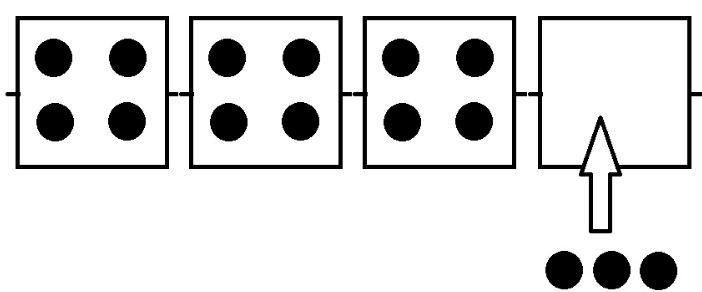 ブロックチェーンのイメージ図