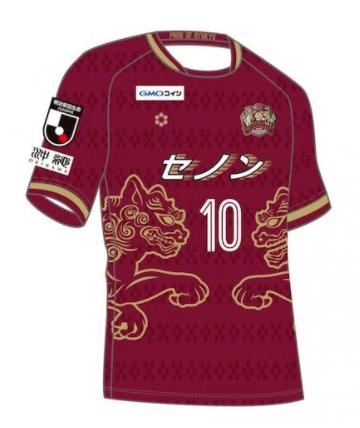 FC琉球ユニフォーム(2019)