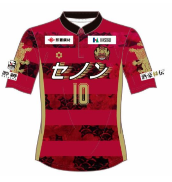 FC琉球ユニフォーム2018