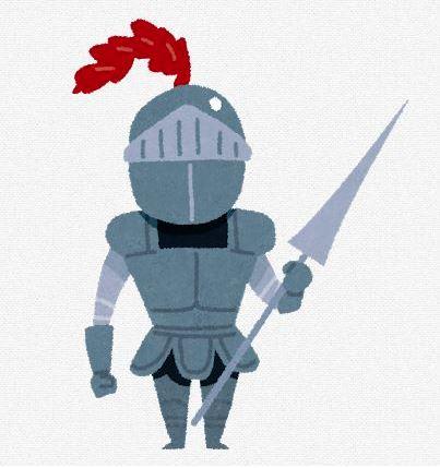 騎士のイラスト