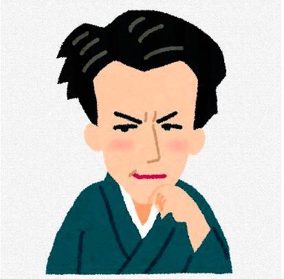 芥川龍之介イラスト