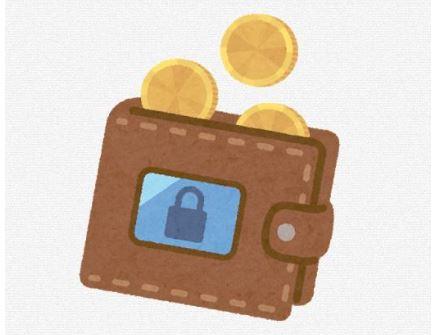 仮想通貨の財布のイメージ