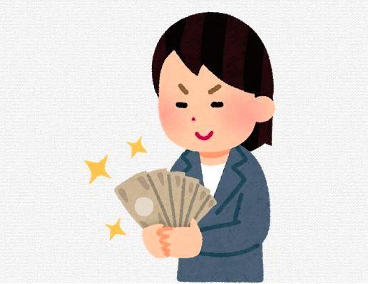 お金を見つめてニヤつく女性のイラスト