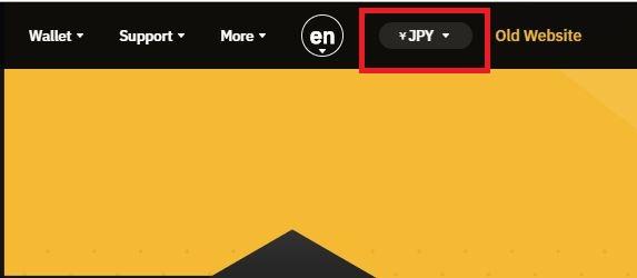仮想通貨 日本円表記