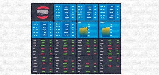 証券取引のモニターのイラスト