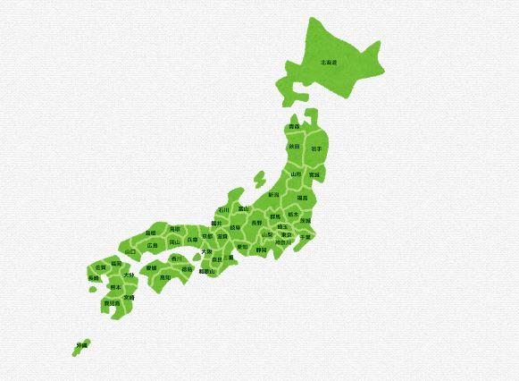 日本地図のイラスト(都道府県の名前つき)