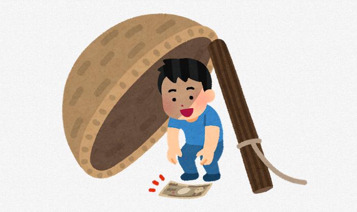 日本では2017年4月に国が仮想通貨を認め、2020年6月までに正式に「暗号資産」になる(※)にも関わらず、未だに仮想通貨を詐欺だという人もいます。 (※)詳細は、金融庁の情報通信技術の進展に伴う金融取引の多様化に対応するための資金決済に関する法律等の一部を改正する法律案をご覧ください。