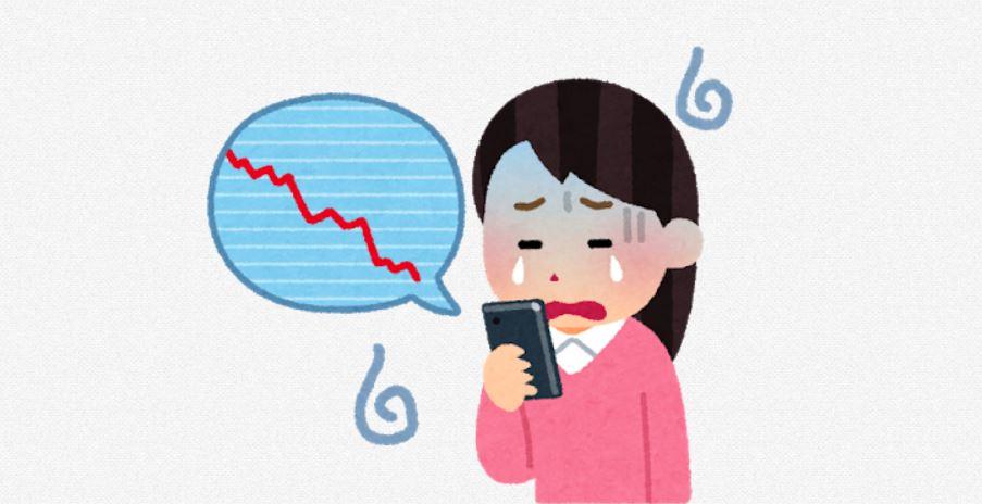 スマートフォンでチャートを見る女性のイラスト(下落)