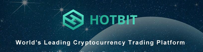 仮想通貨取引所 Hotbit