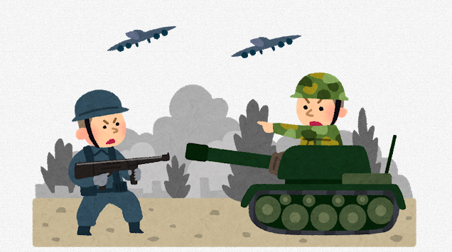 戦争のイラスト
