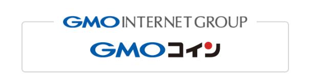東証一部会社GMOインターネットグループ仮想通貨会社